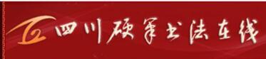 四川硬笔书法在线